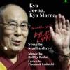 Kya Jeena Kya Marna Single