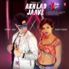 Akh Lad Jaave Nritya Jam Single