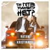 Natan - Ты готов услышать нет? (feat. Kristina Si) обложка