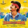 Rajinimurugan (Original Motion Picture Soundtrack)
