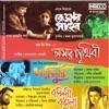 Ranger Saheb-Amar Prithibi-Agnisuddhi-Bandini Kamala