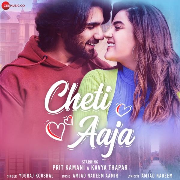 Yograj Koushal - Cheti Aaja