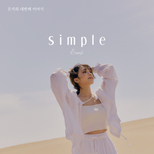Jeong Eun Ji - Simple - EP