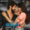 Amrutha Nilayam Original Motion Picture Soundtrack EP
