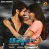 Amrutha Nilayam Original Motion Picture Soundtrack EP