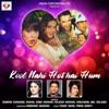 Kool Nahi Hot Hai Hum EP