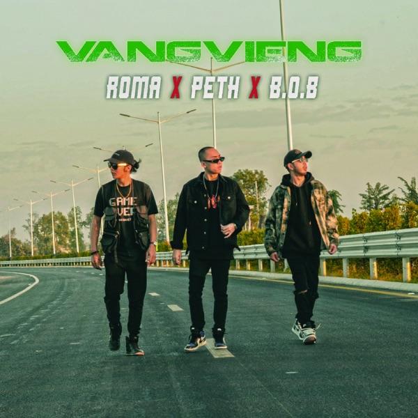 VangVieng (ວັງວຽງ) - Single
