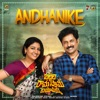 Andhanike From Battala Ramaswamy Biopikku Single