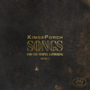 KingsPorch - Songs For the Simple Gathering: Volume 1 - EP artwork