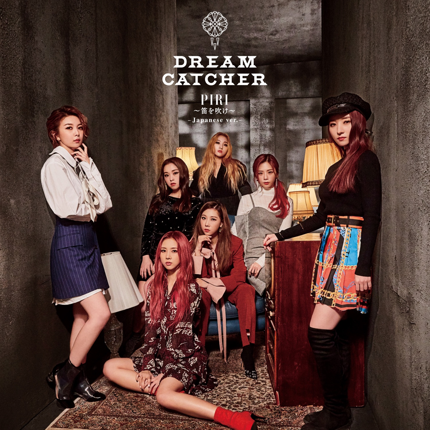 DREAMCATCHER – Piri ~ Fue wo Fuke ~ (Japanese Ver.) – Single (ITUNES PLUS AAC M4A)