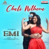 Cheli Nithone From Ee Ammayi EMI Single