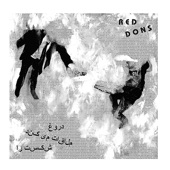 Red Dons - Land of Reason