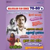 Malayalam Film Songs 70 80s Vol 6