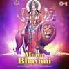 Maiya Bhavani Mata Bhajan