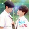 Kim Jae Joong - BUL REO BWA DO artwork