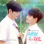 BUL REO BWA DO - Kim Jae Joong