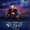 Banu Mai Charno Ka Pushp EP