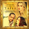 Yatra Original Motion Picture Soundtrack