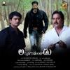 Akkadokaduntadu (Original Motion Picture Soundtrack) - Single