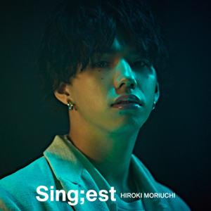 森内寛樹 - Sing;est