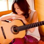 Kaori Muraji - Merry Christmas Mr. Lawrence