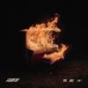 Drax Project - Firefly (feat. Fetty Wap & AACACIA) artwork