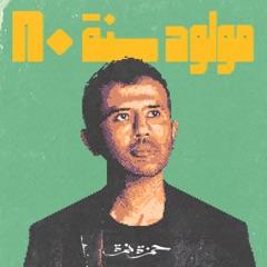 Mawloud Sanat 80