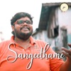 Sangeethame - Single