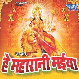 Amit Akela & Shahendra Saiya - Kholi Kholi Na