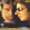 Sooryavansham Original Motion Picture Soundtrack