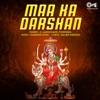 Maa Ka Darshan Mata Bhajan