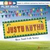 Playback: Justu Kuthu - Best Tamil Folk Songs