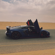 Синий Lamborghini (Remix by Dan Korshunov) - Rakhim