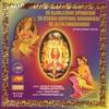 Sri Rajarajeswari Suprabatham Sri Devasena Ashtothara Sathanamavali Sri Lalitha Sahasranamam Sacred Sanskrit Recital