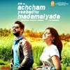 Achcham Yenbadhu Madamaiyada Original Motion Picture Soundtrack