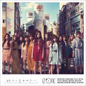 [Download] Sukito Iwasetai MP3