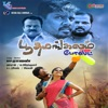 Boothamagalam Post Original Motion Picture Soundtrack EP