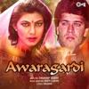 Awaragardi