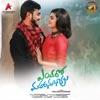 Endaro Mahanubhavulu Original Motion Picture Soundtrack EP