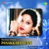 Naal Nalla Naal From Panakkara Penn Single