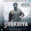 Shukriya From Haathi Mere Saathi Single
