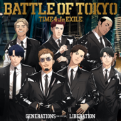 LIBERATION GENERATIONS From EXILE TRIBE - GENERATIONS From EXILE TRIBE