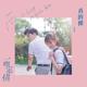 徐佳瑩 - 真的傻 (電影《一吻定情》追愛版主題曲) MP3