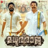 Madhuraraja Original Motion Picture Soundtrack Single