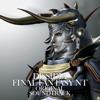 DISSIDIA FINAL FANTASY NT Original Soundtrack Vol.3 - Various Artists