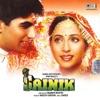 Sainik (Original Motion Picture Soundtrack)