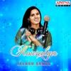 Kousalya Telugu Songs
