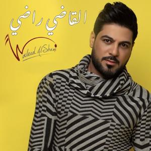 Waleed Al Shami - Al Qadi Radey