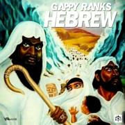 Hebrew - Gappy Ranks - Gappy Ranks