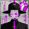 令和二年、雨天決行 - EP by amazarashi